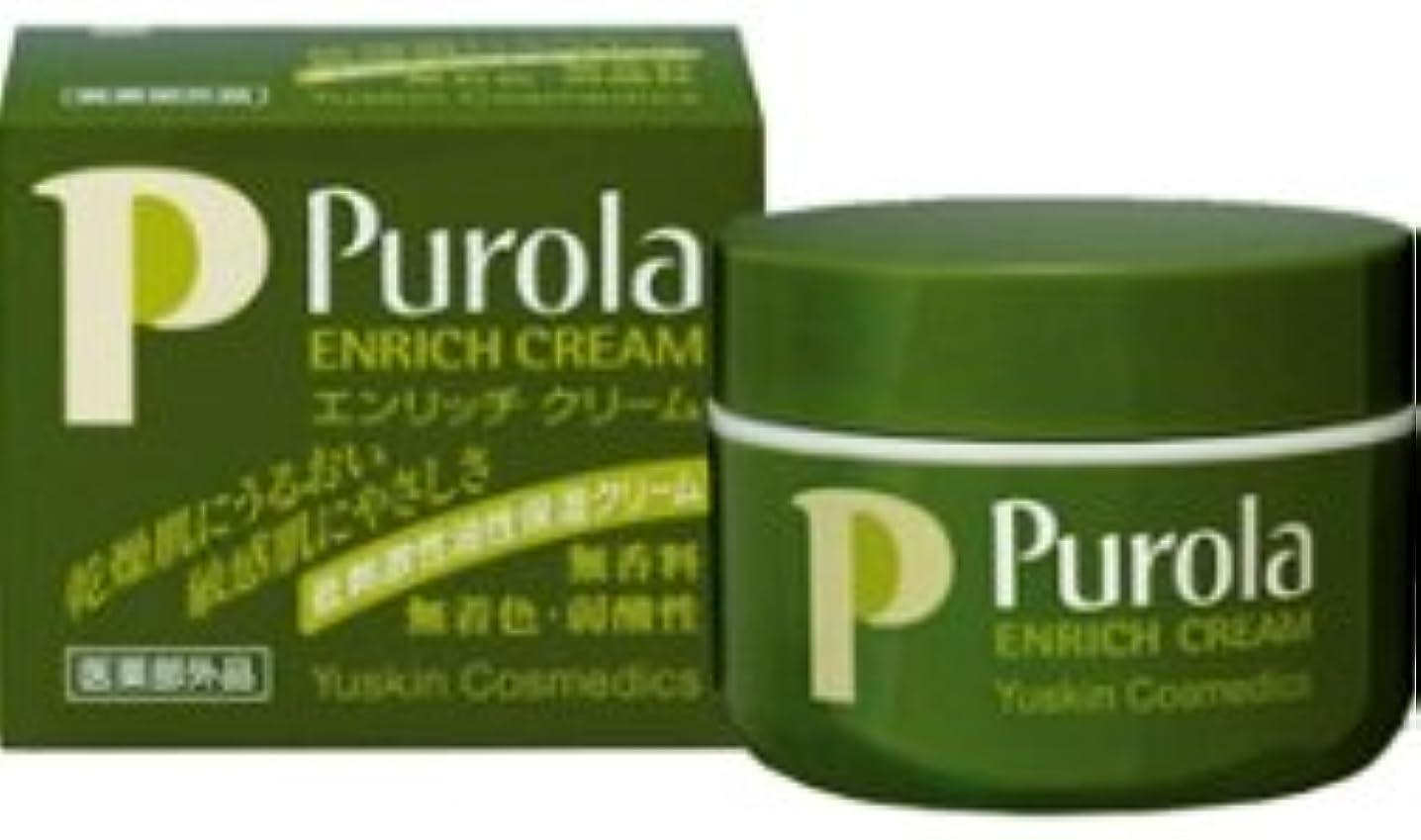 流産ポーチ心理的ユースキン プローラ薬用エンリッチクリーム[低刺激性油性保湿クリーム] 67g 2個