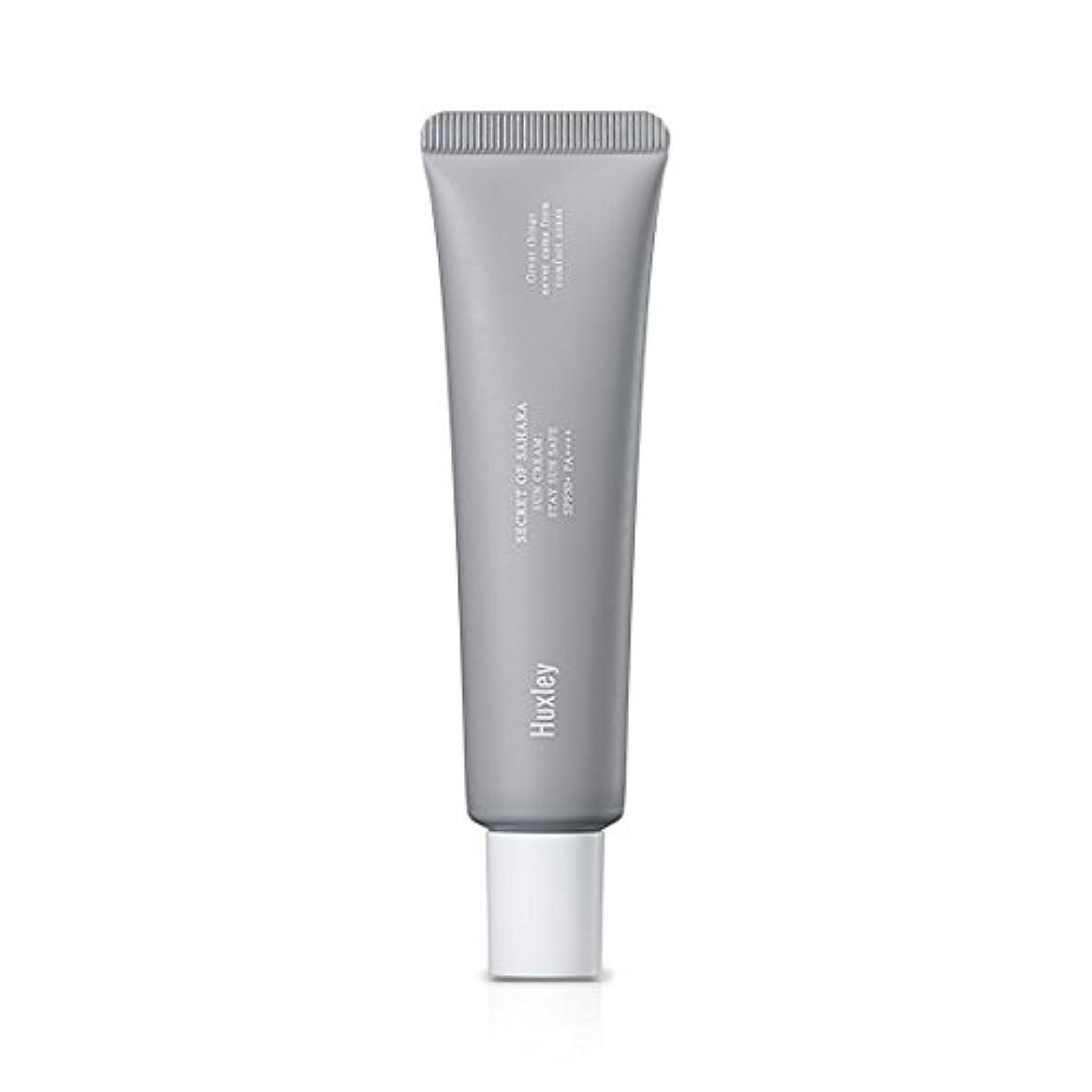 減衰周術期履歴書Huxley Sun Cream;Stay Sun Safe 35ml (SPF50+ PA++++)/ハクスリー サンクリーム;ステイ サン セーフ 35ml (SPF50+ PA++++) [並行輸入品]