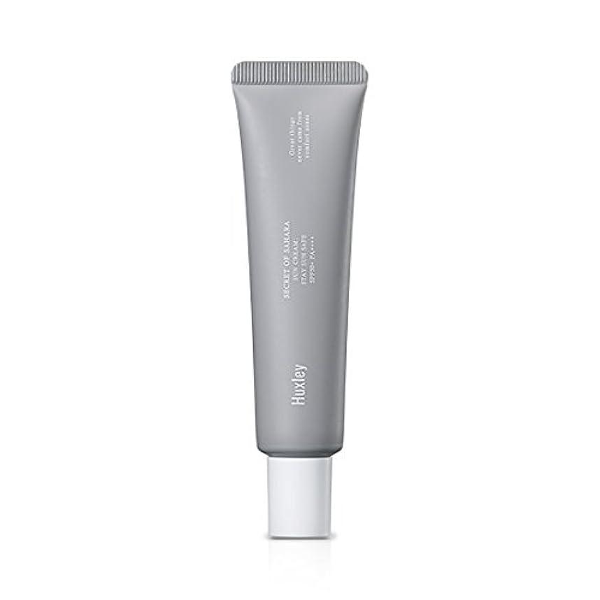 満了落ち着いてカルシウムHuxley Sun Cream;Stay Sun Safe 35ml (SPF50+ PA++++)/ハクスリー サンクリーム;ステイ サン セーフ 35ml (SPF50+ PA++++) [並行輸入品]