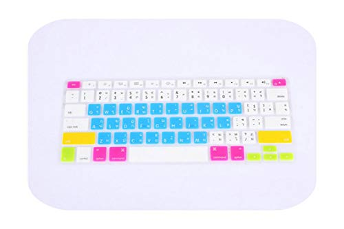 Keyboard Protector, Screen Protector for Thai Rainbow Keyboard for Macbook Air Pro Retina 13 15 17 Laptop Skin Covers for Mac Book 13 15 Gel Case Options8-
