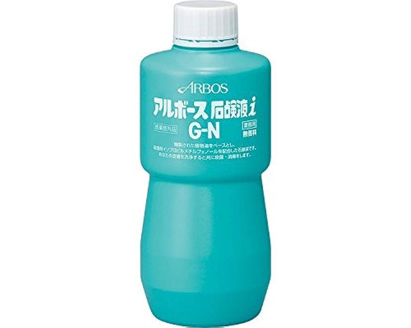 謝罪する材料受け皿アルボース石鹸液i GN 500g 1ケース(30本入) (アルボース)