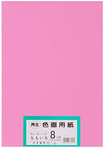 大王製紙 画用紙 再生 色画用紙 八ツ切サイズ 100枚入 もも(桃)
