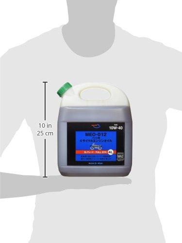 AZ『4Tエンジンオイル10W-40SL/MA2全合成油4L(EG044)』