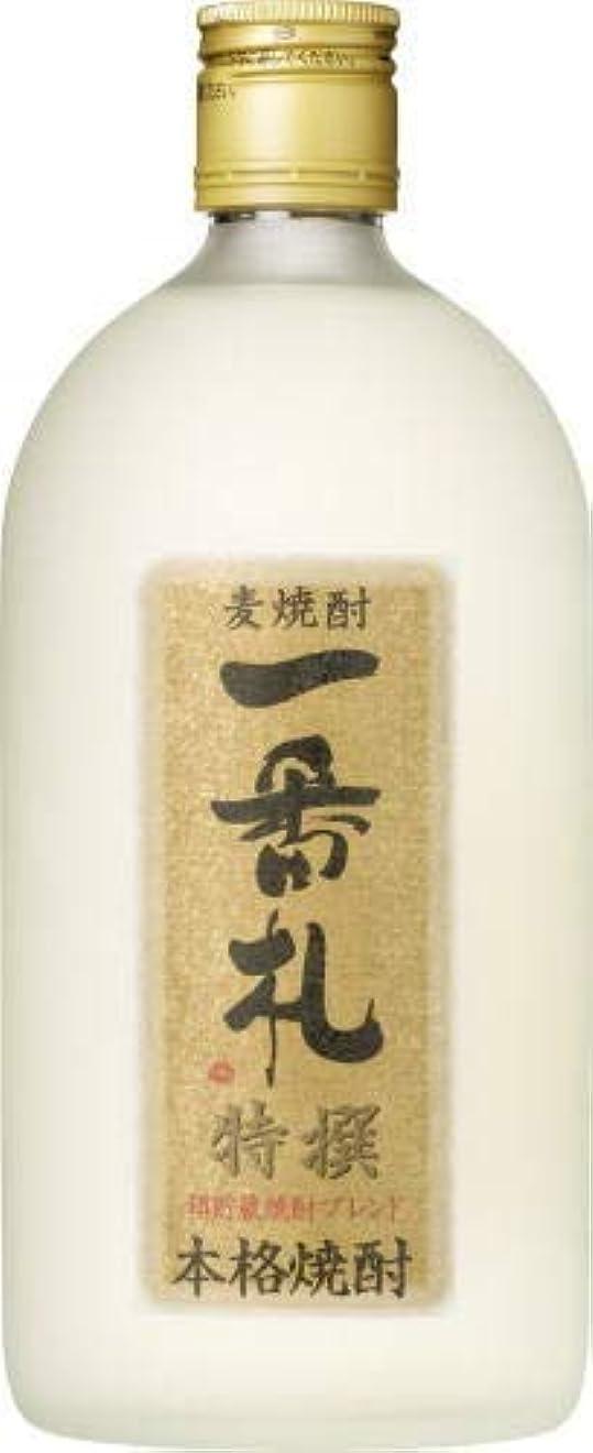 ジュニア岸貴重な〔麦焼酎〕 25度 一番札 特選 720ml 1本 本格プレミアム焼酎の華やかな香りとまろやかな味わい