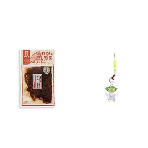 [2点セット] 飛騨山味屋 奥飛騨山椒きゃらぶき(120g)・ガラスのさるぼぼ 手作りキーホルダー 【緑】 /健康運・平穏・病気を寄付けない・健康祈願//