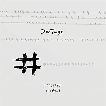 DaTage