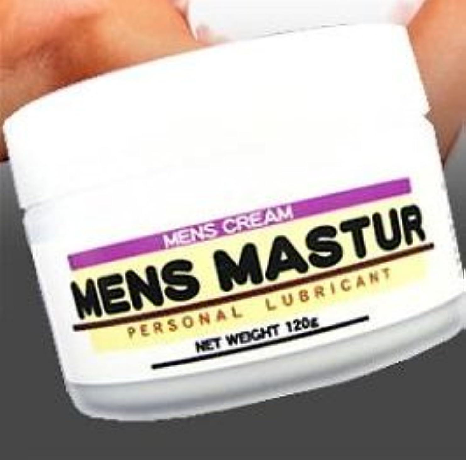 メンズマスタークリーム