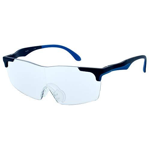 メガネ型ルーペ スポーツ 1.6倍/1.8倍 拡大鏡 メガネ巾着(拭き) 付き ルーペ オーバーグラス (1.6倍, ネイビー)
