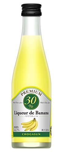 無着色・天然バナナ果汁30% チョーガ リキュール デ バナナ [ 300ml ]