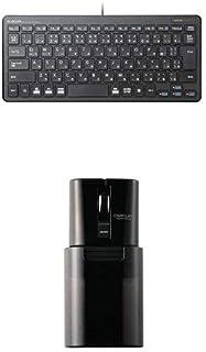 エレコム 有線超薄型ミニキーボード TK-FCP096BK & エレコム Bluetooth(R)ワイヤレスマウス「CAPCLIP」 M-FCC2BRSBK セット