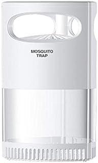 yqs Lámpara de Mosquito Lámpara Antimosquitos Caliente USB Eléctrico Sin Ruido Sin Radiación Asesino De Insectos Moscas Lámpara Trampa Lámpara Anti Mosquitos Inicio