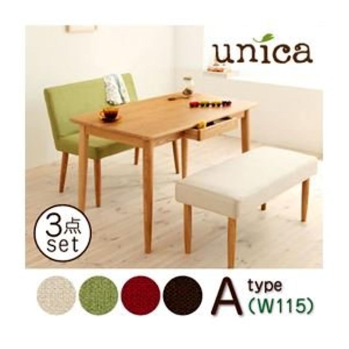 証明書意図二週間ダイニングセット 3点セット[A](テーブル幅115+カバーリングベンチ+ソファベンチ)[unica][テーブル]ブラウン [ベンチ]アイボリー×[ソファベンチ]グリーン 天然木タモ無垢材 ユニカ/ベンチタイプ