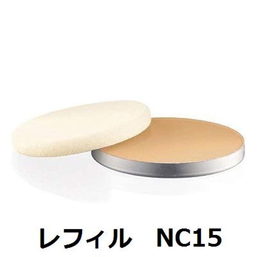 取り付けロードブロッキング納得させるマック(MAC) ライトフルC+SPF 30ファンデーション レフィル #NC15 14g [並行輸入品]