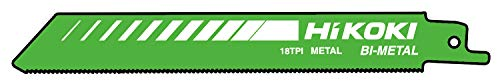 日立工機 ハイコーキ ストレートブレード No.109 0032-4818 1セット 15枚