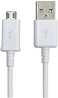 Samsung Micro USB Charging Data Cable for Samsung - Non-Retail Packaging - White