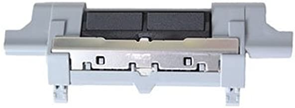 HP LaserJet P2035/P2055 Series Pad, Separation, Tray 2, LJ P2035/2055 RM1-6397-000