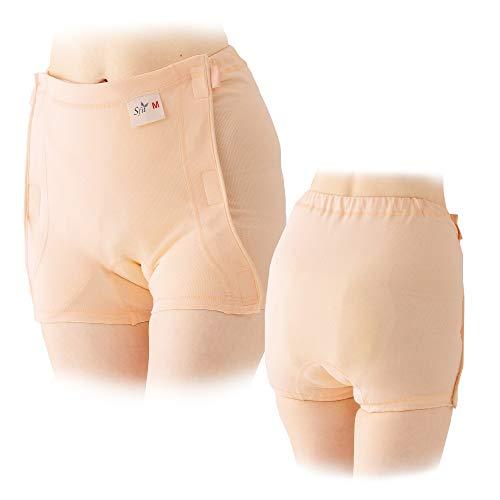 (チャックルベビー) chuckle BABY おむつカバー パンツ式 大人用 介護 オムツカバー 日本製 ソフィット 内ベルト 男女兼用 LLサイズ XL 水色 H4057-LL-30