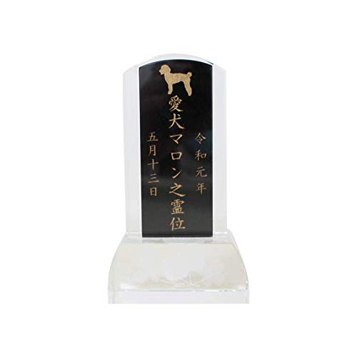 ペット クリスタル 位牌 木札 クローバー 台座 3.5寸 メモリアル セミオーダー 刻印代込 (黒檀)