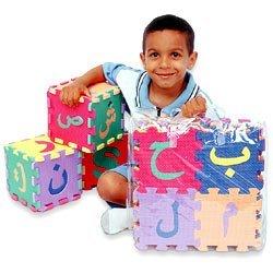 Arabic Alphabet Puzzle Mats