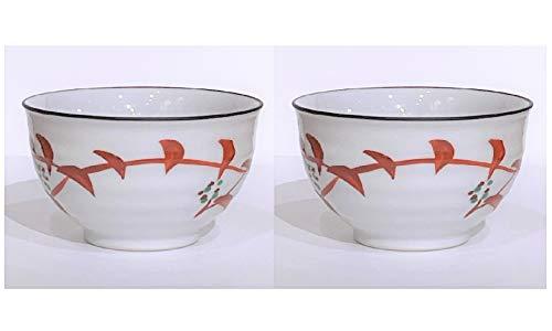 Fukuda Pottery Juego de 2 tazas de té de cerámica japonesas Hasami-yaki Yunomi 100 ml Nishikikarakusa 280-7
