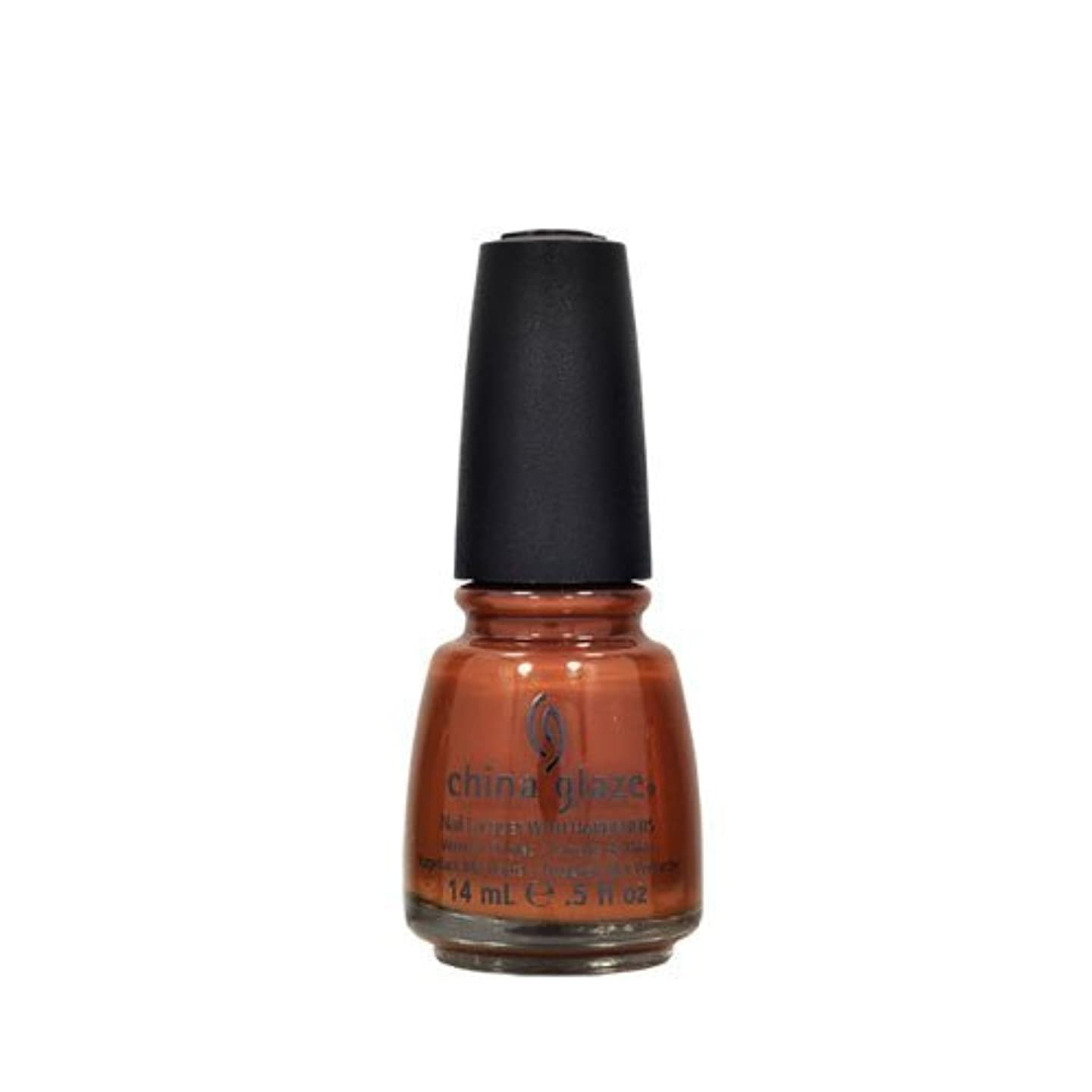 ウィザードベギン満足できる(3 Pack) CHINA GLAZE Capitol Colours - The Hunger Games Collection - Mahogany Magic (並行輸入品)