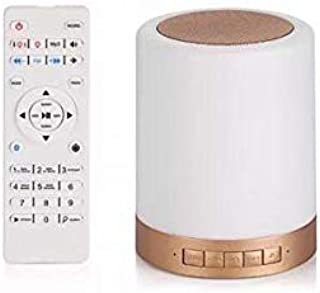 Crony SQ-112 Portable Quran Speaker touch lamp - Off White