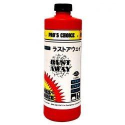 S.M.S.Japan ラストアウェイ 480ml 【カーペット用シミ取り剤】