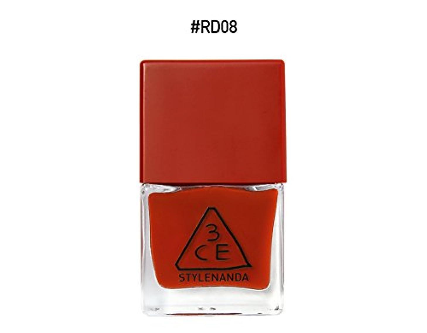 知らせる偽装する程度3CE RED RECIPE LONG LASTING NAIL LACQUER/レッドレシピ ロングラスティング ネイルラッカー (RD08) [並行輸入品]