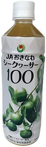 JAおきなわ シークヮ—サー100 果汁100% 500ml×12本 保存料無添加