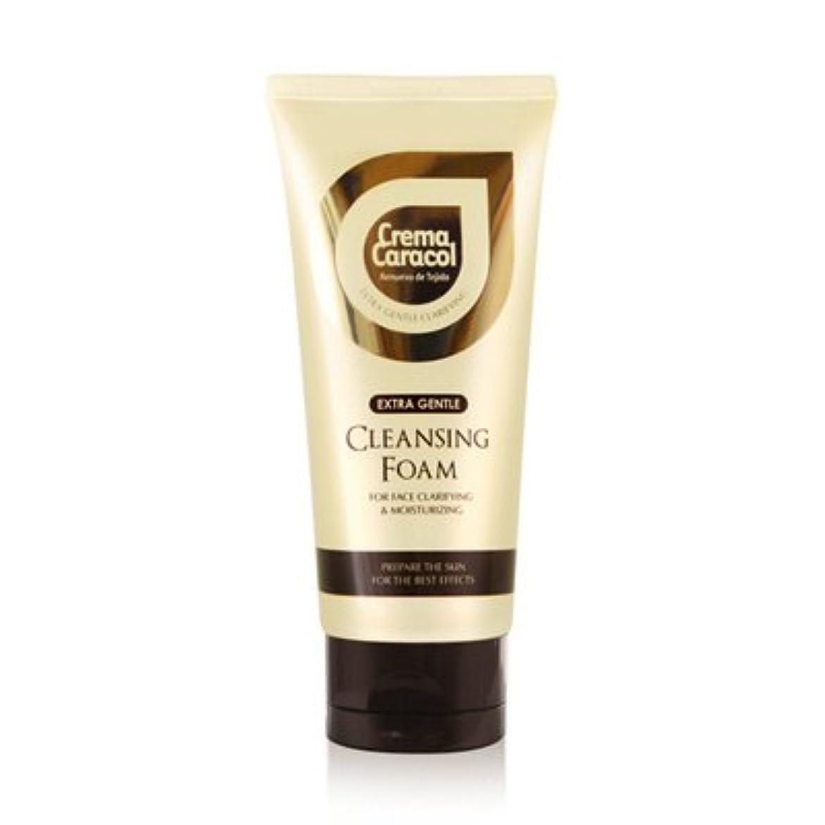 汚れた薬を飲む同種のジャミンギョン [Jaminkyung] Crema Caracol Extra Gentle Cleansing Foam175ml エクストラジェントル カタツムリクレンジングフォーム175ml