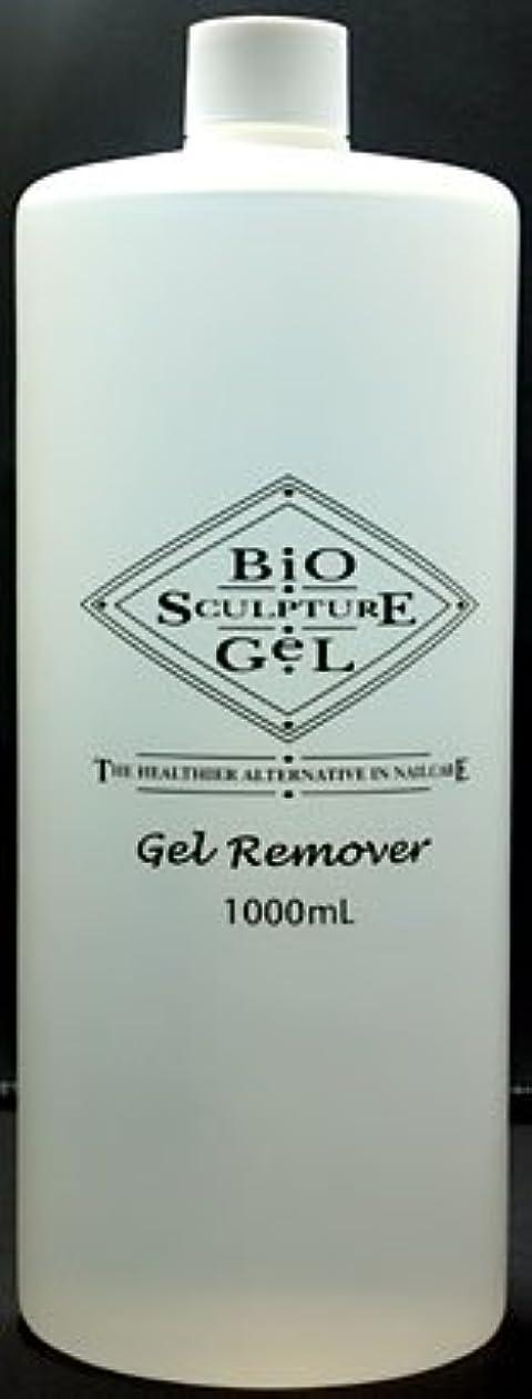 肥沃な政府空虚バイオスカルプチュアジェル リムーバー 1000mL[Bio Sculpture Gel]Gel Remover 爪をいたわりながらジェルをソークオフ