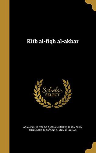 Kitb Al-Fiqh Al-Akbar (Arabic Edition)