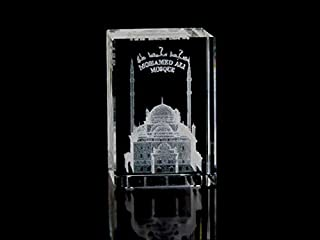 Asfour Crystal 1159-70-50 2 L x 2. 75 H x 2 W inch Crystal Laser-Engraved Mosque Monuments Laser-Cut