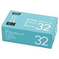 (まとめ) TANOSEE ダブルクリップ 大 口幅32mm ブラック 1セット(100個:10個×10箱) 【×5セット】 ds-1575300
