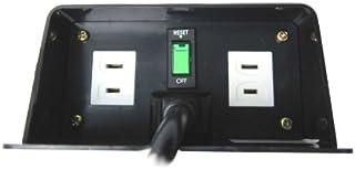 防雨電源ボックス(ブレーカー付き)10mコード付