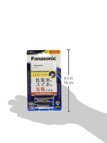 パナソニックLEDライト搭載乾電池式モバイルバッテリーBH-BZ40K