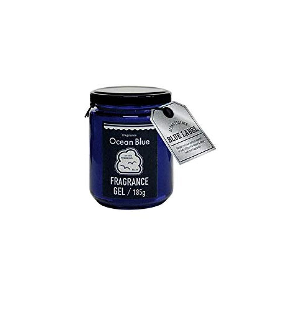 中謝罪不条理アロマエッセンスブルーラベル フレグランスジェル185g オーシャンブルー(ルームフレグランス 約1-2ヶ月 海の爽快な香り)