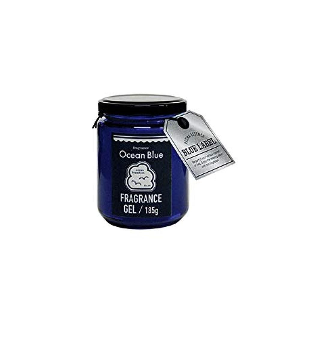 ギャングフォーカス羽ブルーラベル ブルー フレグランスジェル185g オーシャンブルー(ルームフレグランス 約1-2ヶ月 海の爽快な香り)