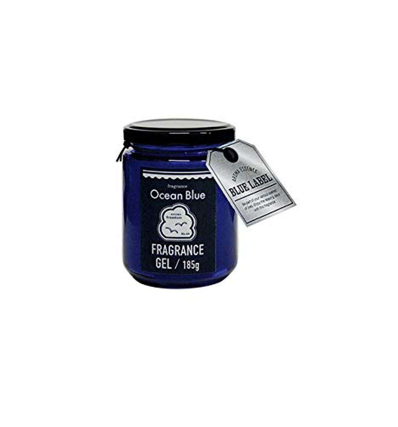 モナリザフリッパー状態ブルーラベル ブルー フレグランスジェル185g オーシャンブルー(ルームフレグランス 約1-2ヶ月 海の爽快な香り)