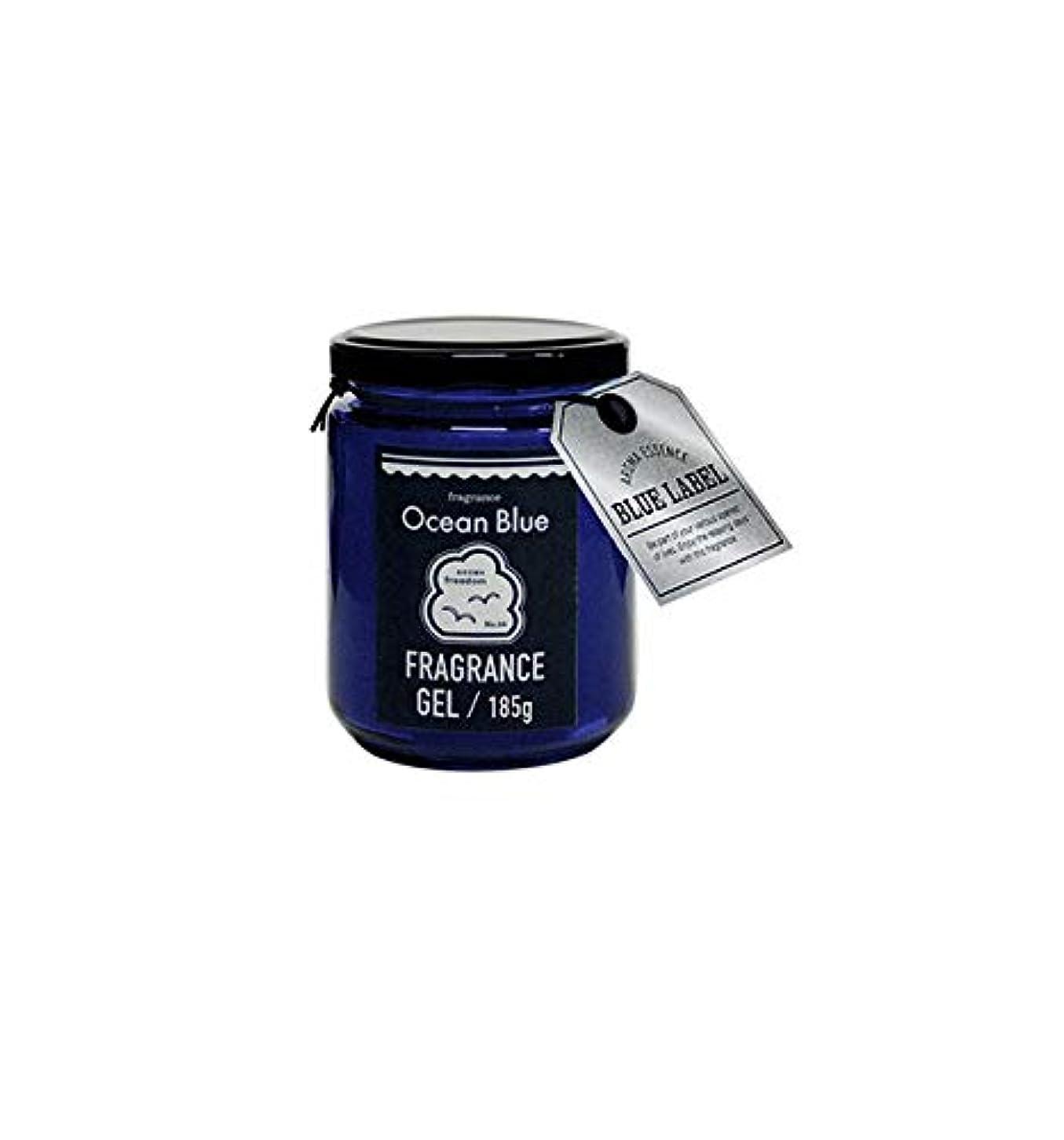 プロトタイプスポンサー悪意のあるアロマエッセンスブルーラベル フレグランスジェル185g オーシャンブルー(ルームフレグランス 約1-2ヶ月 海の爽快な香り)