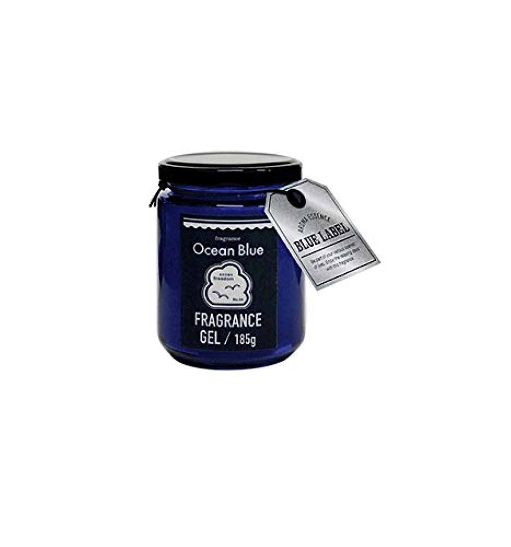手入れ保有者病気ブルーラベル ブルー フレグランスジェル185g オーシャンブルー(ルームフレグランス 約1-2ヶ月 海の爽快な香り)