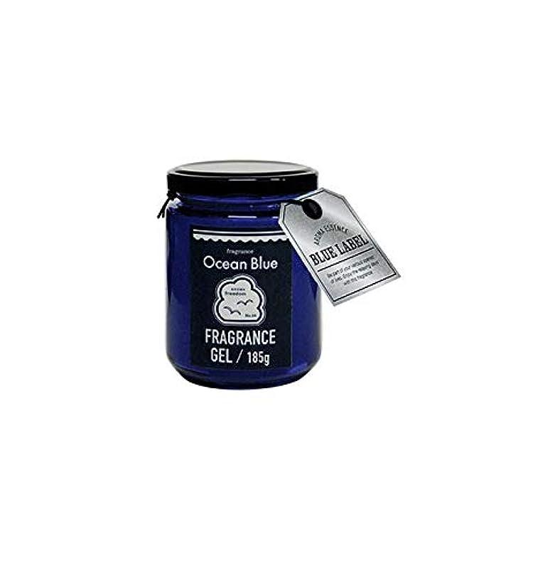 製造業電話に出る起きてアロマエッセンスブルーラベル フレグランスジェル185g オーシャンブルー(ルームフレグランス 約1-2ヶ月 海の爽快な香り)
