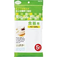 (まとめ) ダイセルファインケム 食器用 ドビーふきん 1パック(5枚) 【×10セット】 ds-1583916