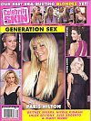 Celebrity Skin June 2007 (Paris Hilton, Jessica Biel, Generation Sex!, Vol. 30 No. 166)