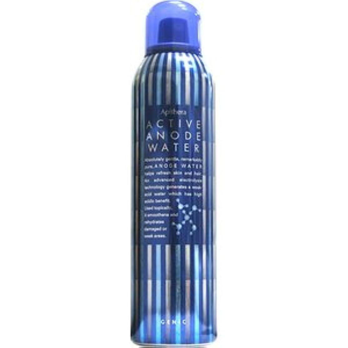 残酷な吸い込む重々しい【x5個セット】 資生堂 アピセラ アクティブ アノードウォーター(弱酸性高酸化水) 150ml