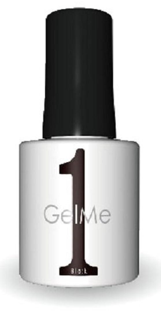 明らかに刻む宿題ジェルミーワン(Gel Me 1) 09ブラック