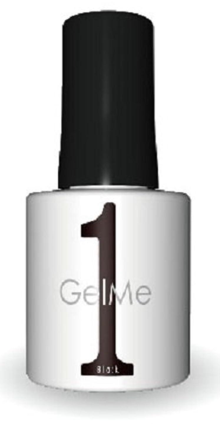 トーク保証する薬理学ジェルミーワン(Gel Me 1) 09ブラック
