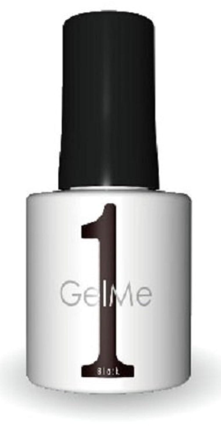人差し指詐欺効率的にジェルミーワン(Gel Me 1) 09ブラック
