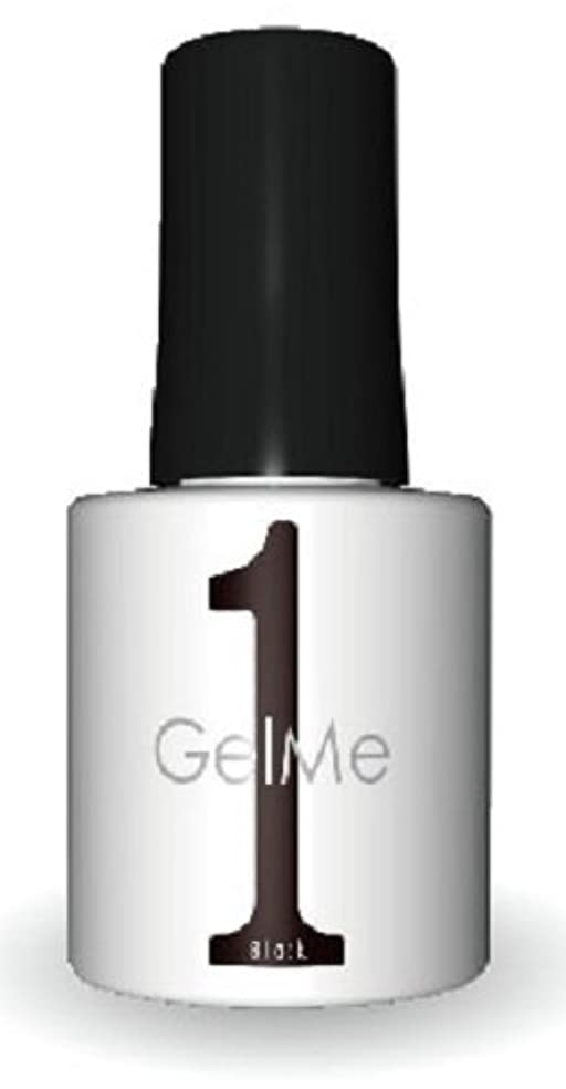 申請中法医学隠されたジェルミーワン(Gel Me 1) 09ブラック