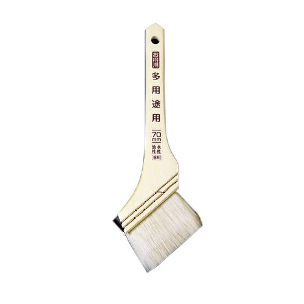 アサヒペン ペイント刷毛 お得用多用途用ハケ 70mm OT-70